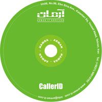 نرم افزار Caller ID آرمان