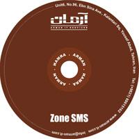 قابلیت ارسال SMS منطقه ای کشوری 5 استان آرمان